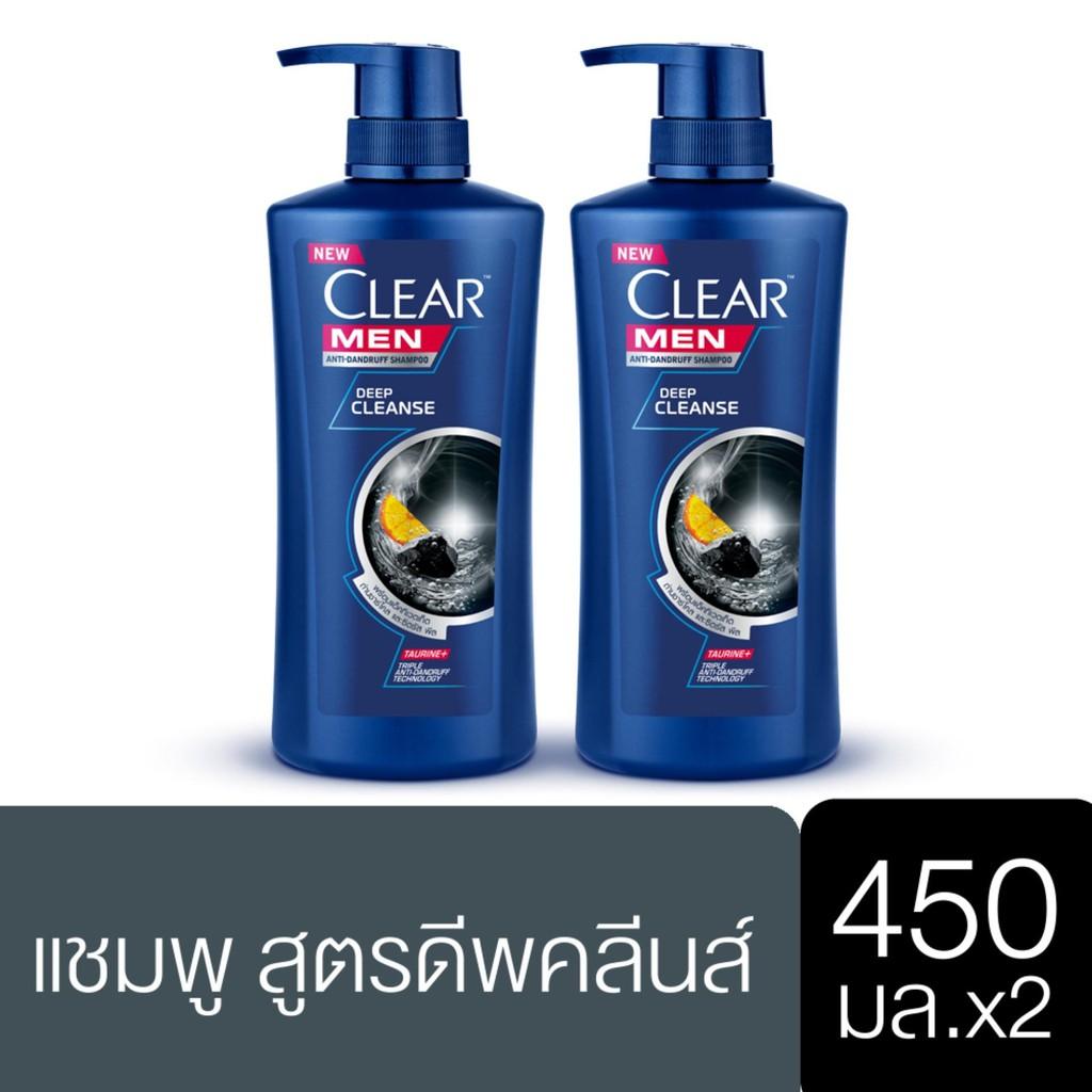 CLEAR Anti-Dandruff Men Shampoo Deep Clean Silver 450 ml (2 Bottles) เคลียร์ แชมพูขจัดรังแค สูตรเย็น