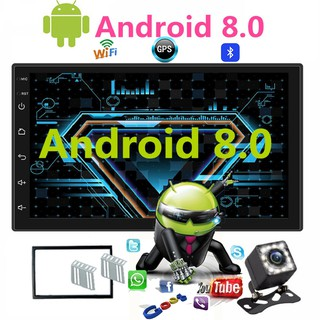 Review Android 8.0 Quad Core 7