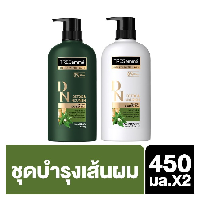 Tresemme Salon Detox Shampoo 450ml. + Conditioner 450 ml. UNILEVER