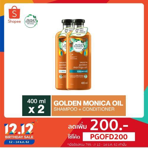 Herbal Essences shampoo เฮอร์บัลเอสเซนท์ แชมพูโมรินกาออย 400 มล 2 ขวด P&G