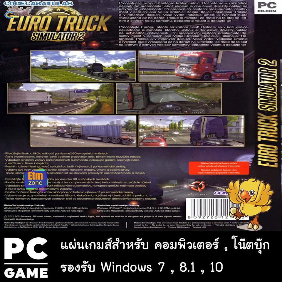 Euro Truck Simulator 2 + 64 DLC ราคาเพียง ฿200