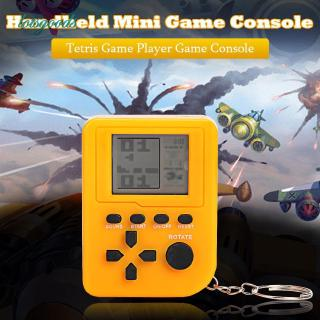 Review Life∲ Handheld Mini Console Retro Nostalgic Keychain Tetris Game Player for Birthday Gift Game Console