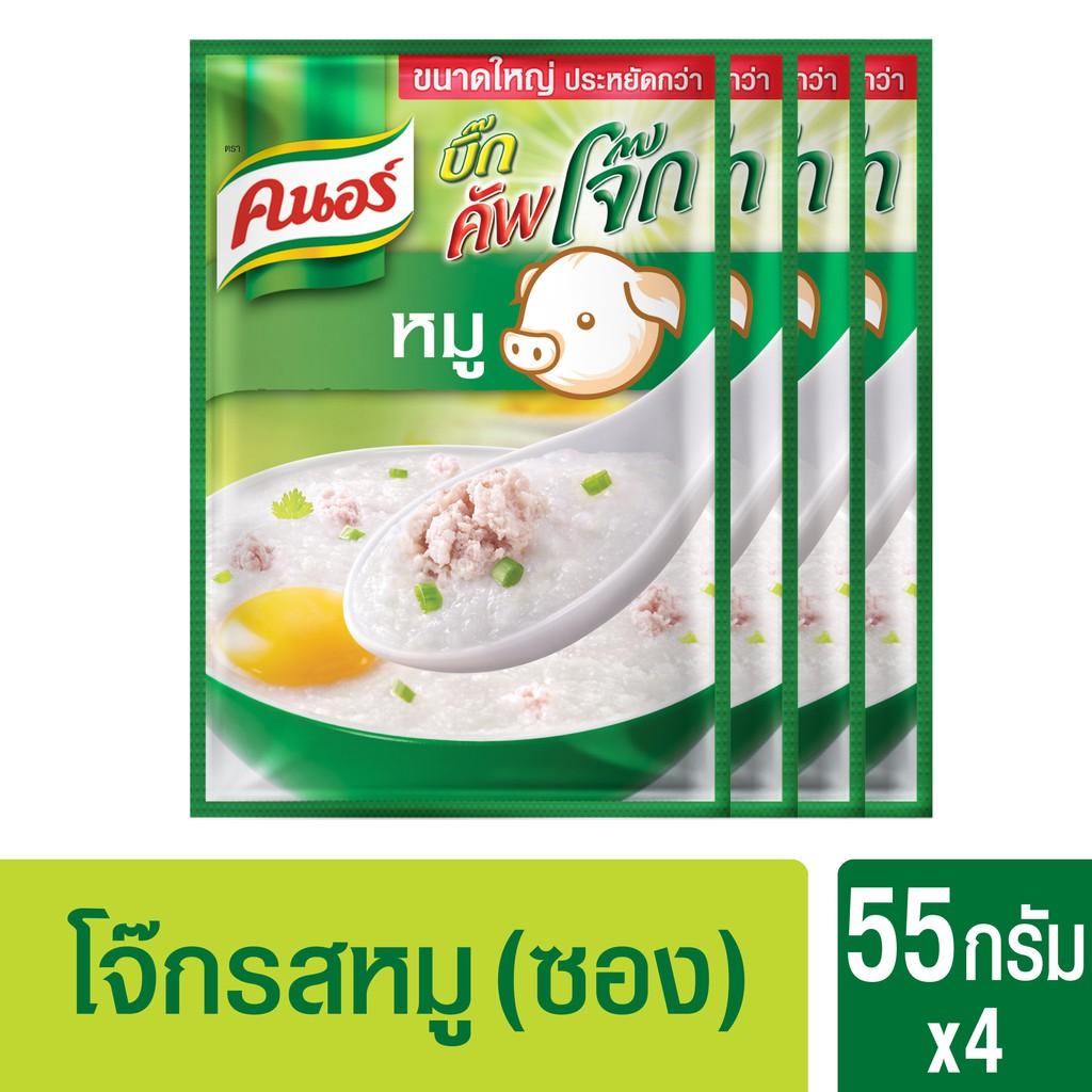 คนอร์ บิ๊กคัพโจ๊ก ชนิดซอง รสหมู (55 กรัม x แพ็ค 4) Knorr UNILEVER