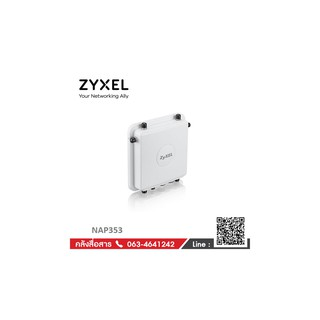 Zyxel NAP353 : 802.11ac Dual-Radio Nebula Cloud Managed Access Point : รหัสสินค้า ZX018