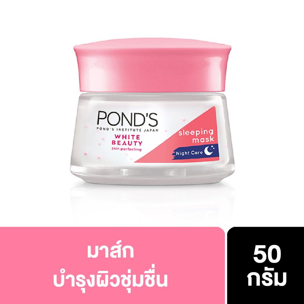 POND'S White Beauty Serum Sleeping Mask 50 g UNILEVER