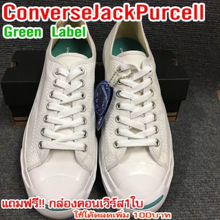 Review รองเท้า Converse Jack green label (Japan)