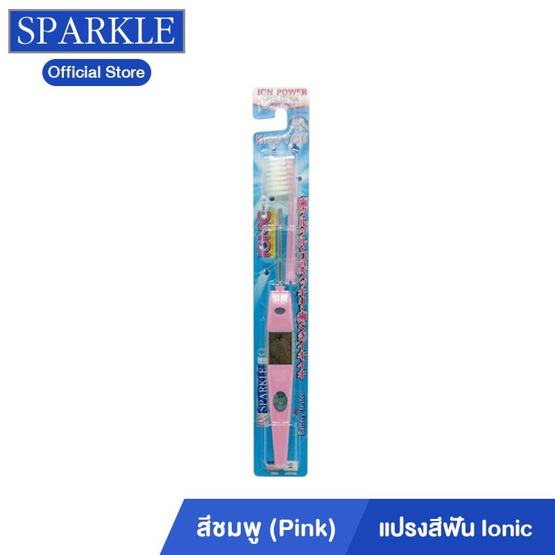 Sparkle แปรงสีฟัน Ionic รุ่นไอโอนิค รุ่น SK0295 (Pink) kuron