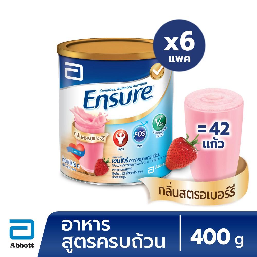 [จัดส่งฟรี] Ensure เอนชัวร์อาหารสูตรครบถ้วน กลิ่นสตรอเบอร์รี่ 400g แพค6