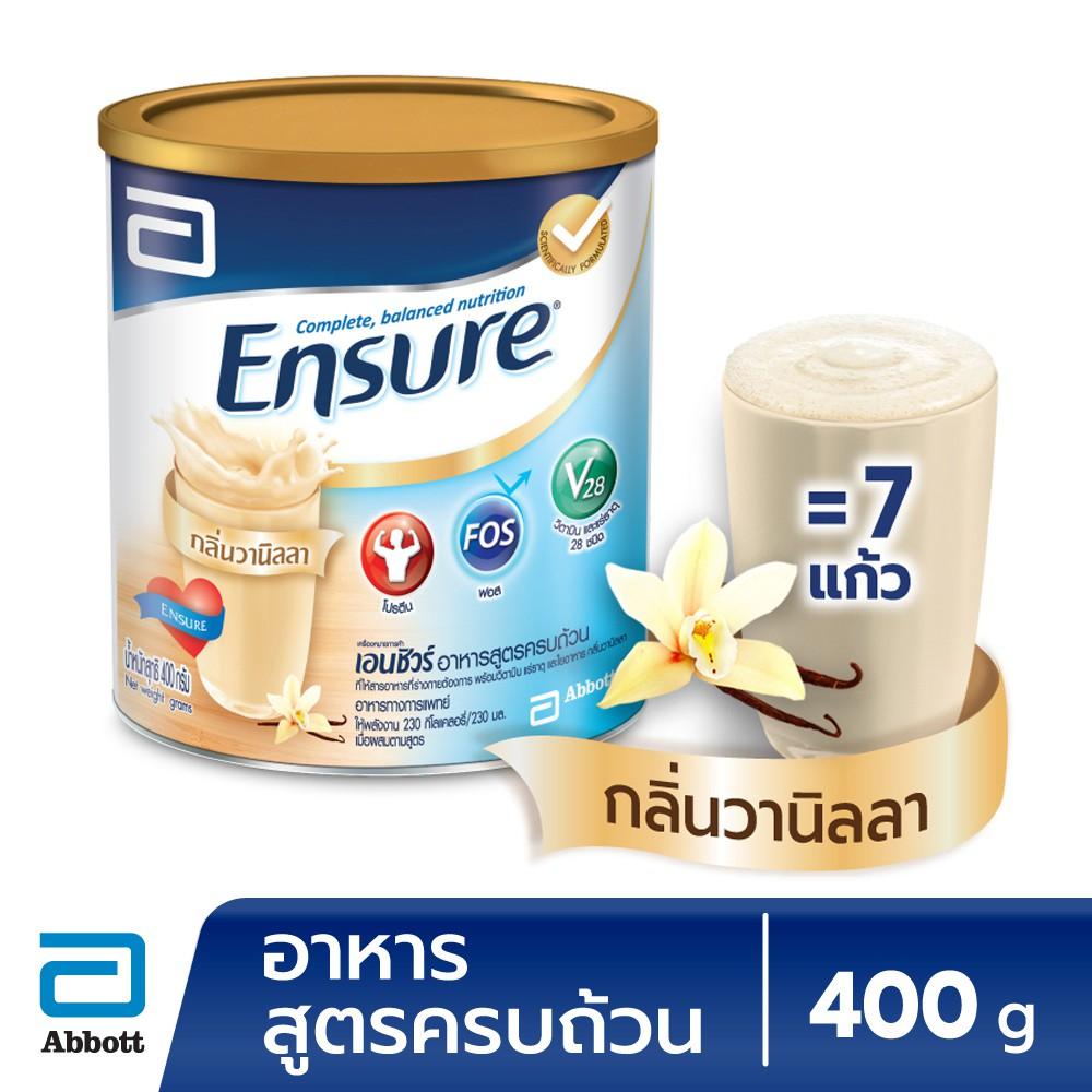 [จัดส่งฟรี] Ensure Vanilla 400g เอนชัวร์ กลิ่นวานิลลา ขนาด 400 กรัม อาหารเสริม สูตรครบถ้วน