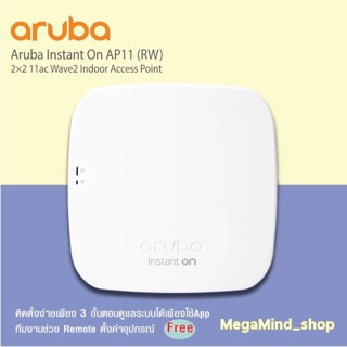 Aruba Instant On AP11 (RW) 2x2 11ac Wave2 Indoor Access Point