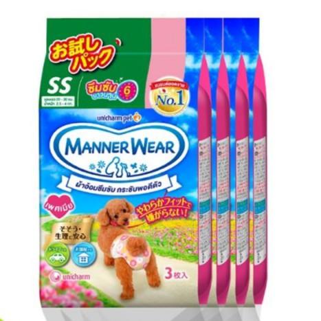 MannerWear ผ้าอ้อมซึมซับปัสสาวะ SizeSS สำหรับสุนัขพันธุ์เล็กมาก-เล็ก เพศเมีย 3ชิ้น 4 แพ็ค