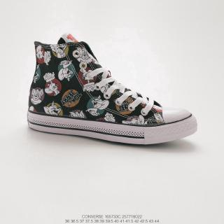 Review Converse Chuck Taylor All Star 1970 Hi Tom & JerryHigh-top canvas shoes casual shoes
