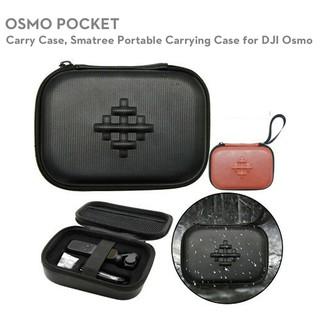 Review กระเป๋า Osmo pocket Carry Case