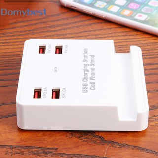 Review DomybestX2 4 Port USB Fast Charger Station Phone Tablet Charging Dock US Plug