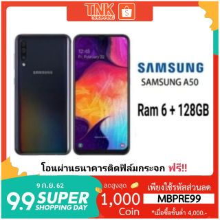 Review Samsung A50  RAM 6+ROM 128 GB (โค้ด