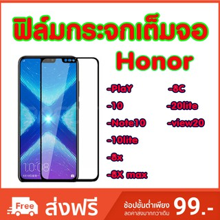 Review ฟิล์มกระจก honor play 10 10lite 8x max note10 view20 20lite 8c honorplay honor8x 10 8xMax 10 lite view 20 เต็มจอ ฟิล์ม