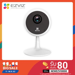 Ezviz กล้องวงจรปิด รุ่น C1C As Sharp-Eyed as an Owl HD Indoor Wi-Fi IP Camera Night Vision 2.