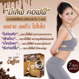Review Me Loue Coffee