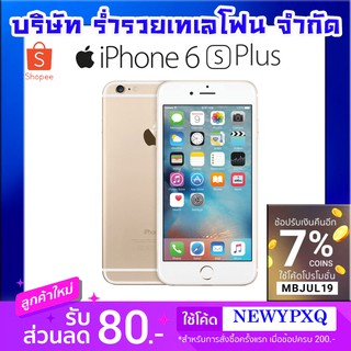 Review iPhone  6s plus Refurbished Apple iphone 6s Plus 16GB / 64GB เครื่องนอก