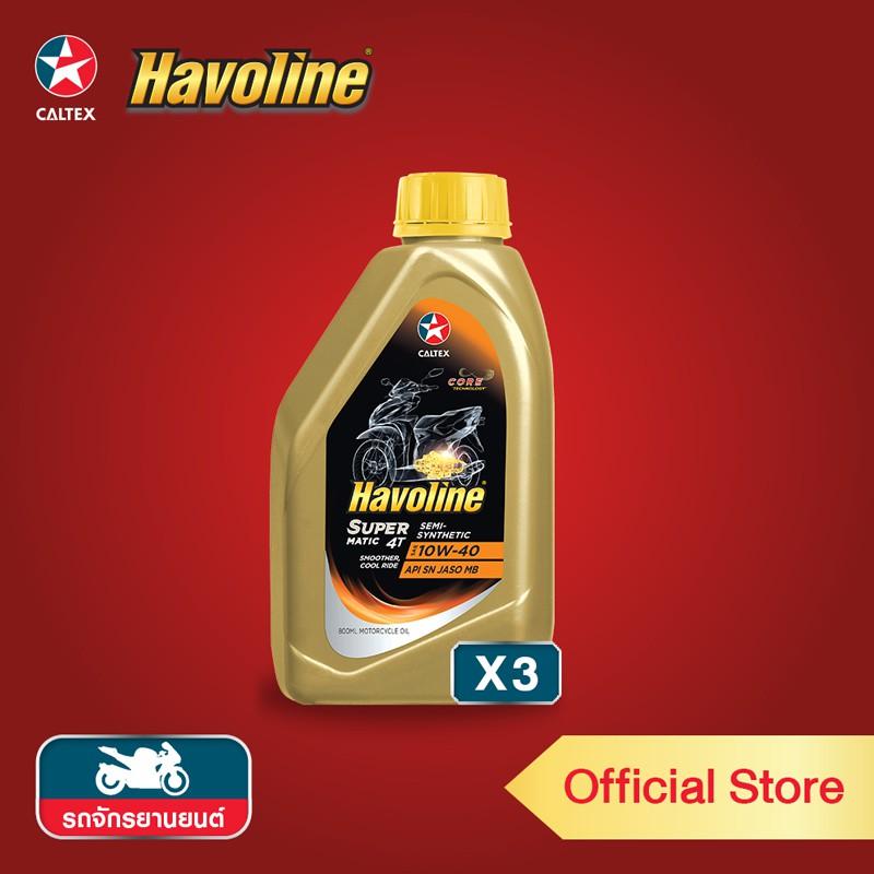 CALTEX น้ำมันเครื่อง Havoline ซูเปอร์เมติก 4ที เซมิ-ซินเธติก SAE 10W-40 ขนาด 0.8 ลิตร 3 ขวด