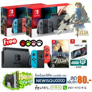 [ผ่อน 0% 10เดือน] 🔥PROMOTION HOT🔥 NINTENDO SWITCH ZELD