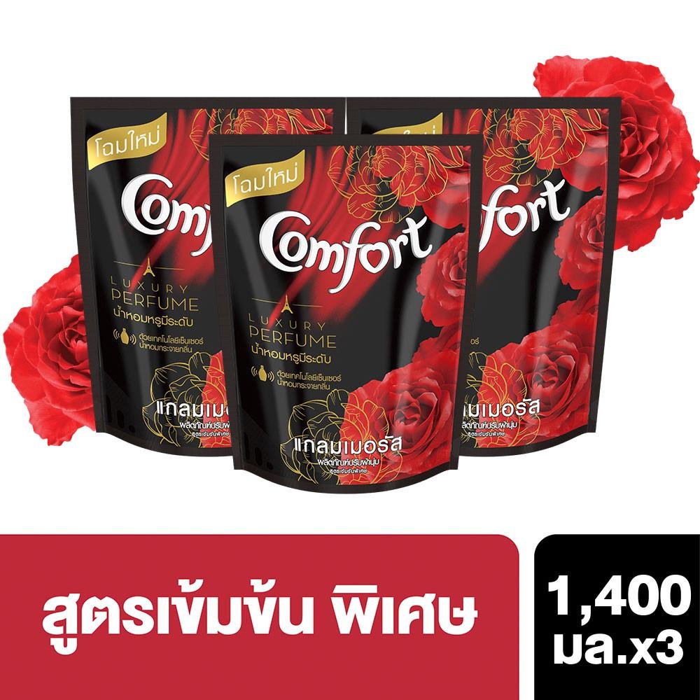 คอมฟอร์ท ลักซ์ชัวรี่ เนอชร์ แกลมเมอรัส สีแดง น้ำยาปรับผ้านุ่ม 1400 มล. x3 Comfort Luxury Nature UNIL