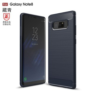 Review Samsung Galaxy Note8 case,note8 cover,samsung case, Tpu 360°anti shock