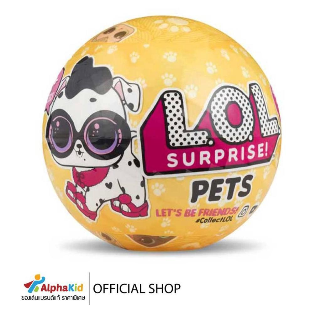 Review LOL Surprise Pets ของแท้ Series3 Wave 2 LL550747