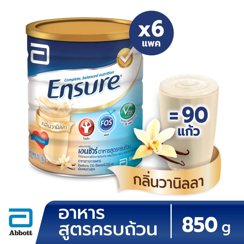 Ensure Vanilla 850g (Pack 6) เอนชัวร์ กลิ่นวานิลลา ขนาด 850 กรัม (แพ็ค 6) อาหารเสริม สูตรครบถ้วน