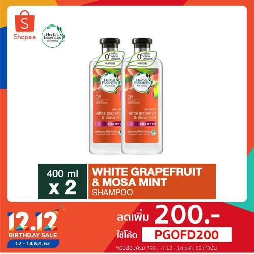Herbal Essences White Grapefruit & Mosa Mint Shampoo 400ml เฮอร์บัลเอสเซนท์แชมพูไวท์เกรปฟรุต400มล X