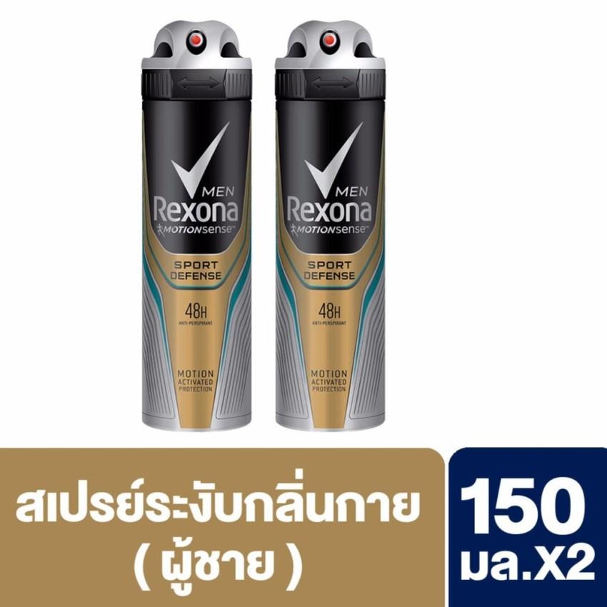 Rexona Men Spray Sport Defense 150 ml (2 Bottles) UNILEVER