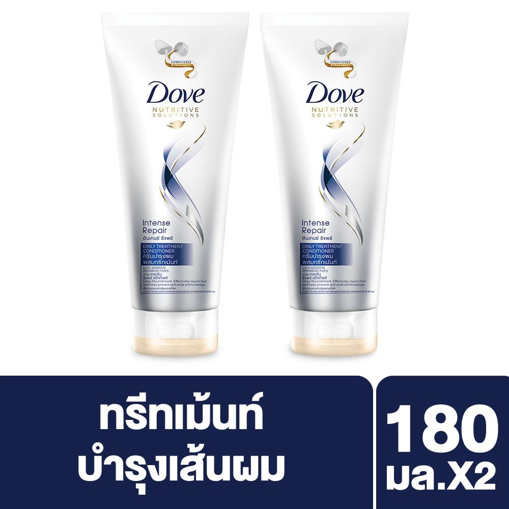DOVE Therapy Treatment Conditioner Dark Blue 180 ML (2 Bottles) UNILEVER
