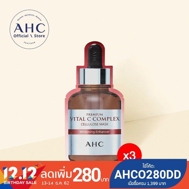 [โค้ดลดอีก]AHC Premium Vital C Complex Cellulose Mask แผ่นมาส์กวิตามินซี 25มล. 3 ชิ้น