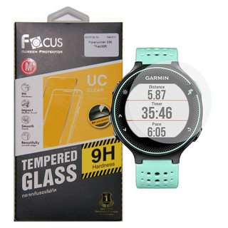 Focus Screen Protector Garmin Forerunner 235 , 225  ฟิล์มกระจกกันรอยกา
