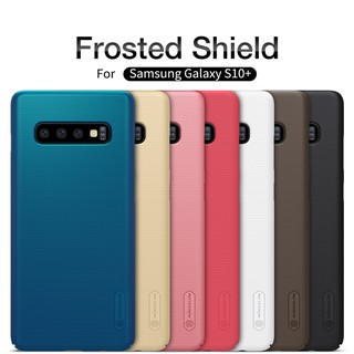 Review NILLKIN เคส Samsung Galaxy S10+ (S10 Plus) รุ่น Super Frosted Shield