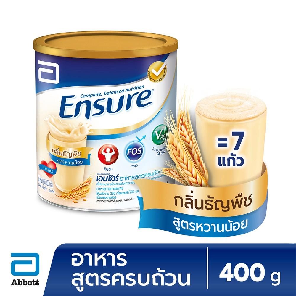 [จัดส่งฟรี] Ensure Wheat 400g เอนชัวร์ กลิ่นธัญพืช 400 กรัม อาหารเสริม สูตรครบถ้วน