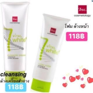 Review (พร้อมส่ง) ผลิต 2561 BSC VITAL WHITE FACIAL FOAM / CLEANSING CREAM