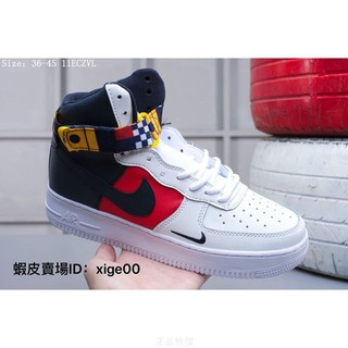 Review nike air force 1 รองเท้าผ้าใบแฟชั่น