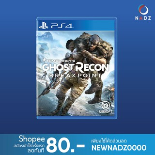 PlayStation 4: Tom Clancy's Ghost Recon: Breakpoint รองรับภาษาไทย (R3) (TH