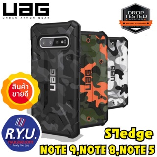 Review Note5/8/9/S7Edge!UAG Pathfinder SE Camo Series Material Protective Case For Galaxy Note5/8/9/S7Edge งานคุณภาพดีเกรด AAA+