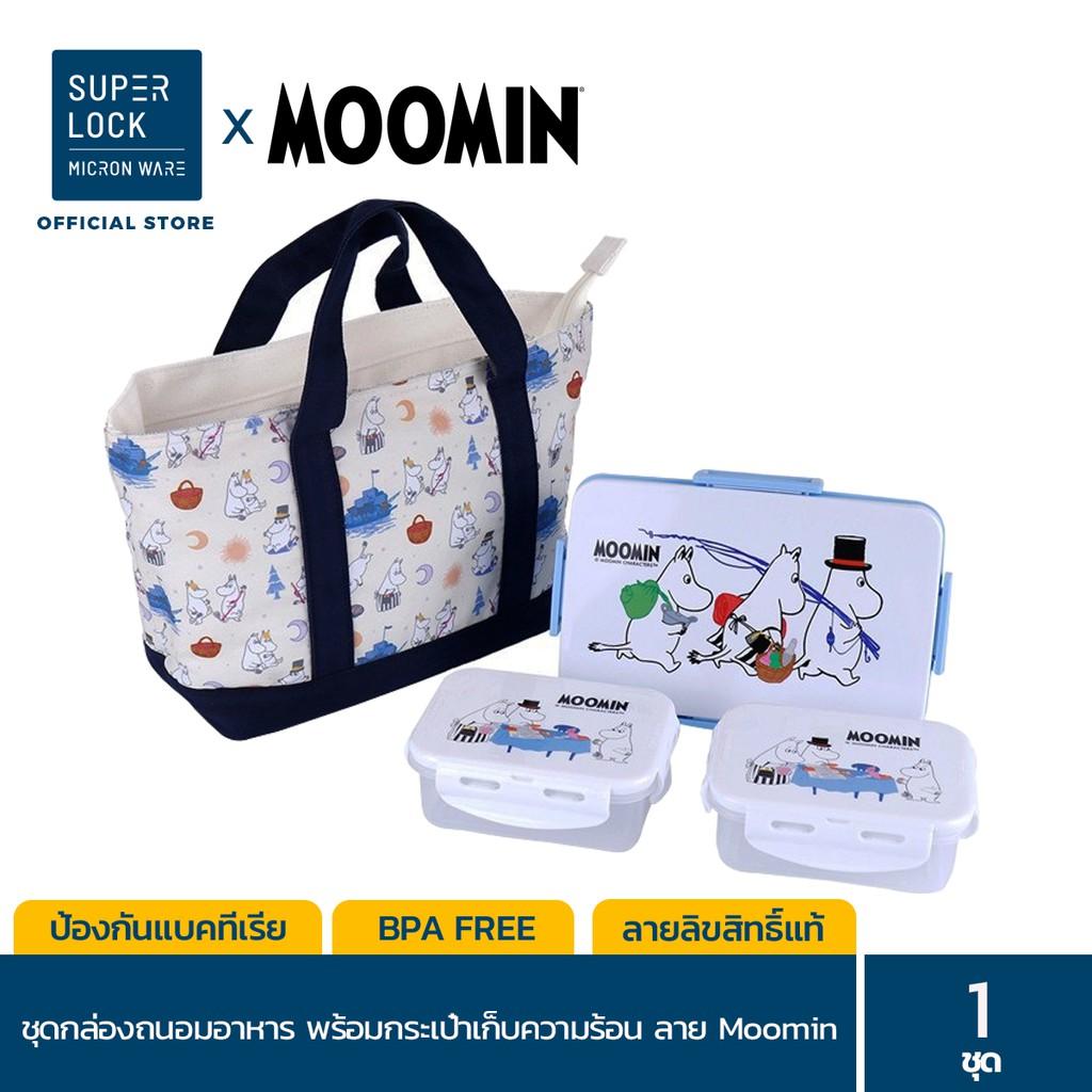 Super Lock ชุดกล่องถนอมอาหารพร้อมกระเป๋า พร้อมช้อนส้อมและตะเกียบ ลายลิขสิทธิ์แท้มูมิน Moomin รุ่น 91