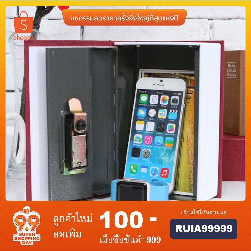 Review Ruiaistar Cash Jewelry Valuables Safe Storage Key Lock Box Available