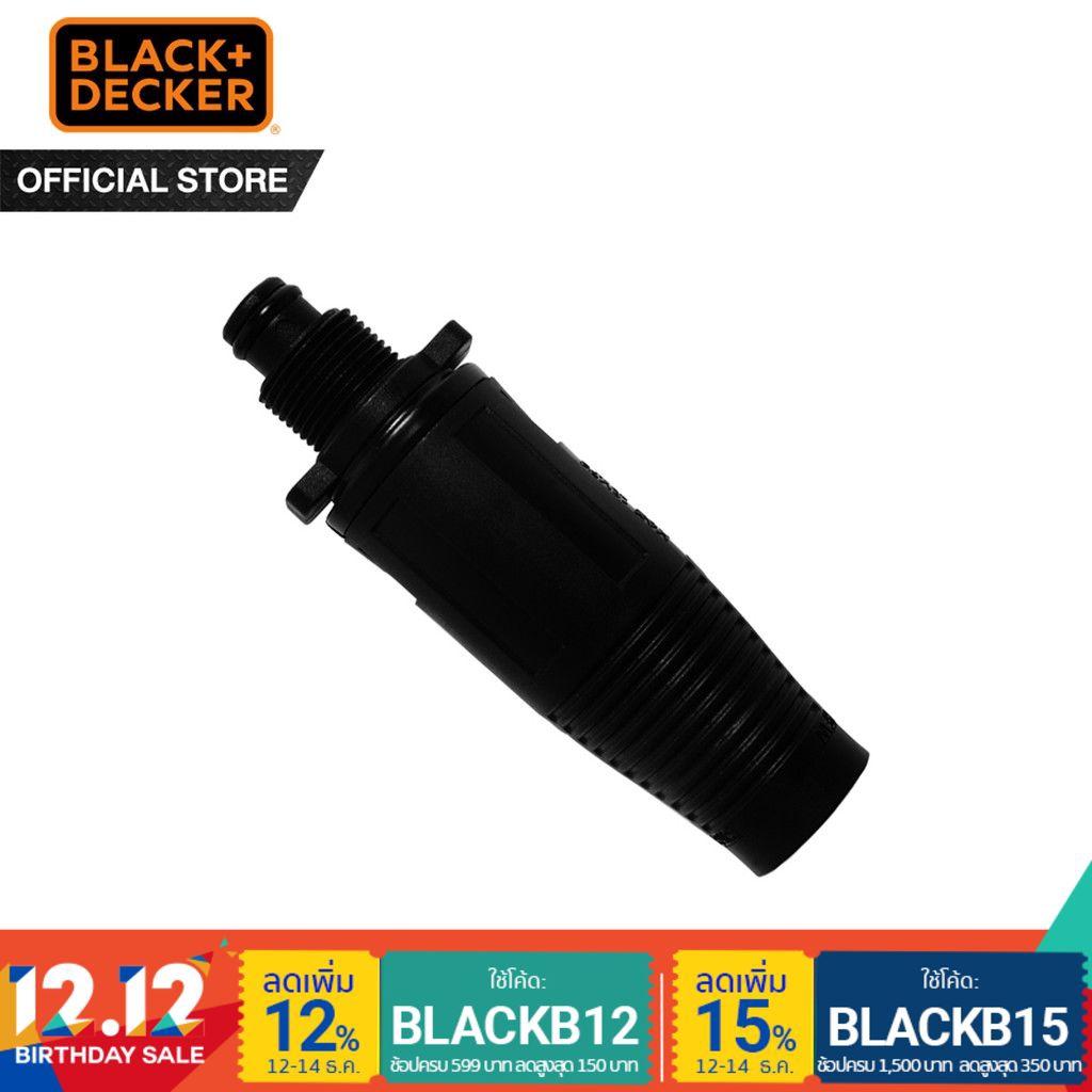 Black&Decker ปลายปืนสำหรับฉีดน้ำ รุ่น PWSGAR1