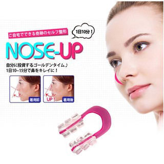 The best ชุดที่หนีบจมูก เครื่องมือทำจมูกโด่ง 2 ชิ้น /Nasal Beam Increased Nose Orthosis Clip Nose Straightening Face Braces