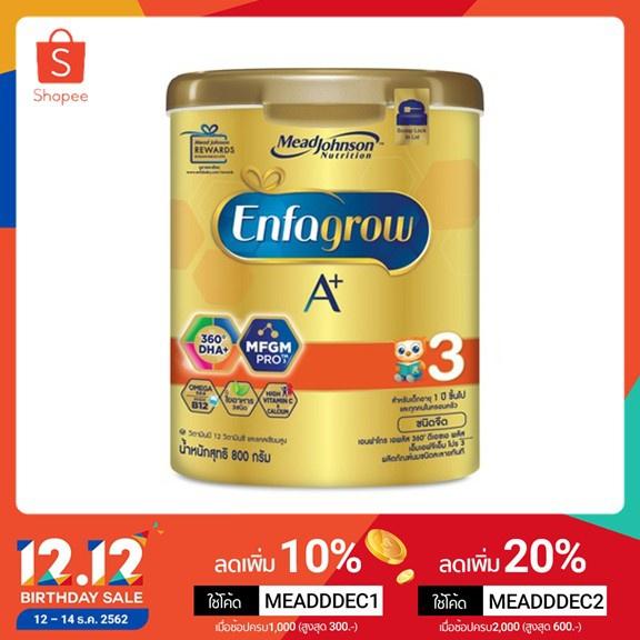 Enfagrow เอนฟาโกร เอพลัส สูตร 3 จีเนียส ล๊อค นมผง สำหรับเด็ก อายุ 1 ปีขึ้นไป 800 กรัม