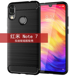Review เคส xiaomi redmi Note 7 , Note 6 Pro , Note 5 Case Ultra Thin Carbon Fiber เคสredminote7 เคสredminote6pro