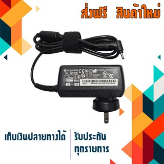 Acer adapter 12V 1.5A ขนาดหัว 3.0x1.1 สำหรับ Aspire Switch 10 SW5-011 SW5-012 Switch 11 SW5-111 , Iconia A100 A200 A210