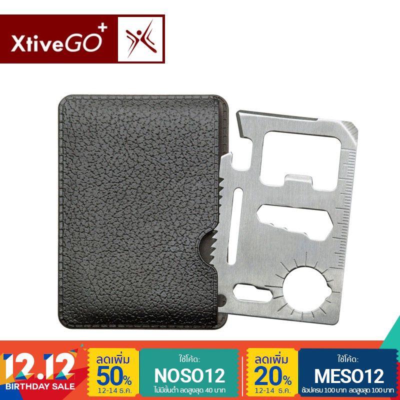 XtiveGo Utility Card การ์ดเครื่องมือ อเนกประสงค์ 11 in 1