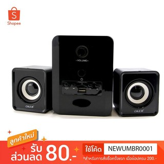 [โค้ด CLCHPB12, รับคืน 12%]OKER ลำโพง Bluetooth Multimedia Desktop Speaker Micro 2.1 650W S