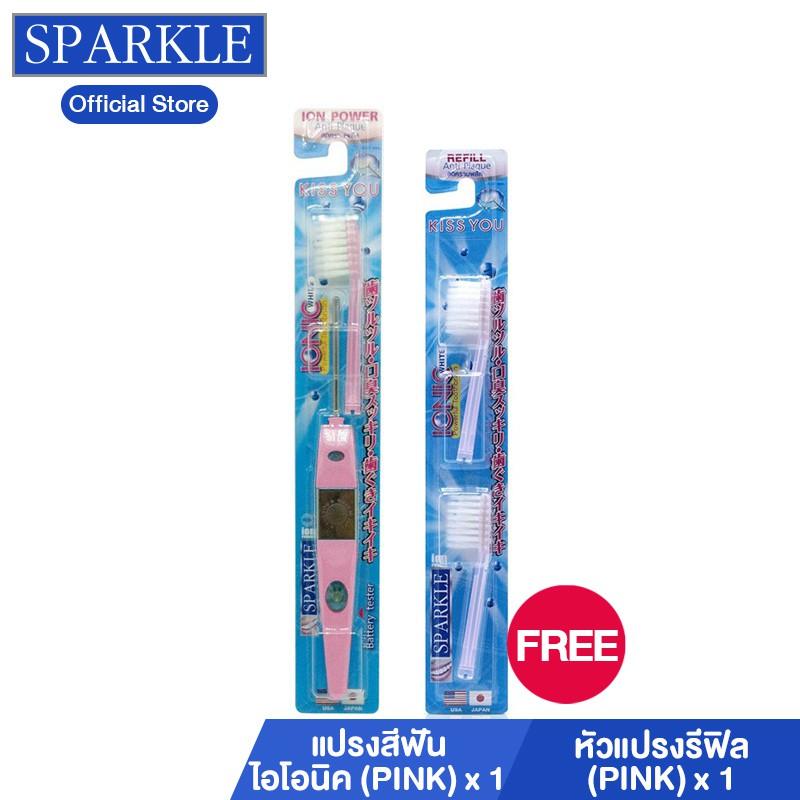 Sparkle แปรงสีฟัน Ionic รุ่น SK0295 ฟรี หัวแปรง SK0298 (Pink) kuron